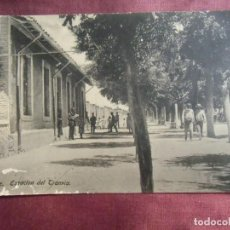 Postales: POSTAL.BAEZA(JAÉN) ED.BAEZA,Nº1.ESTACIÓN DEL TRANVÍA.HACIA 1915. S/C.. Lote 130864948