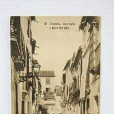 Postales: ANTIGUA POSTAL ANIMADA - CÓRDOBA / UNA CALLE Y TIPOS DEL PAÍS - EDIT. RAFAEL GARZÓN. Lote 130906060