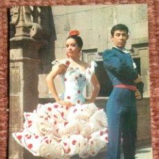 Postales: DANZA ESPAÑOLA - PAREJA DE BAILAORES DE FLAMENCO. Lote 131410182