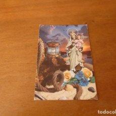 Postales: POSTAL DE LA VIRGEN DEL CARMEN SIN CIRCULAR. Lote 133427142