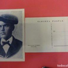 Postales: MOSÉN JACINTO VERDAGUER. SEMINARISTA. ANTIGUA POSTAL. Lote 135705955