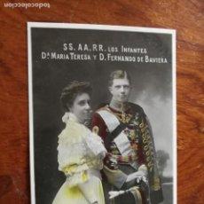 Postales: ANTIGUA POSTAL.LOS INFANTES DOÑA MARÍA TERESA Y DON FERNANDO DE BAVIERA.DE UNIFORME MILITAR.. Lote 137422702
