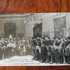 Postales: ANTIGUA POSTAL. PRESENTACION DEL PRINCIPE DE ASTURIAS POR S.M. ALFONSO XIII - 10 MAYO 1907. Lote 137511694