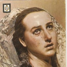 Postales: POSTAL 025084 : LA DOLOROSA. MUSEO DE SALZILLO (MURCIA). Lote 139286580