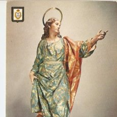 Postales: POSTAL 025091 : SAN JUAN. MUSEO DE SALZILLO (MURCIA). Lote 139440376