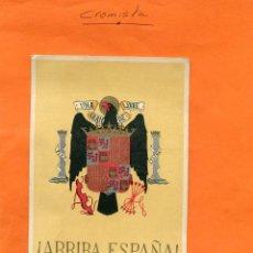 Postales: ¡ ARRIBAESPAÑA ! ( J. CABANAS ) - CIRCULADA ( CUÑO DE CALZADILLA - CACERES ) / ( NOV2018-3). Lote 140591234