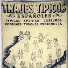 Postales: TRAJES TÍPICOS ESPAÑOLES. 50 POSTALES CON LOS TRAJES DE TODAS LAS PROVINCIAS. Lote 140813978