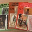Postales: LAS MÁS BELLAS TARJETAS POSTALES Nº 1, 4 Y 20. SIGLOS XIX-XX.. Lote 140870434
