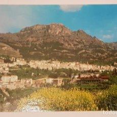 Postales: POSTAL CAZORLA JAEN FOTOCOLOR SAN ANTONIO 80S. Lote 142609666