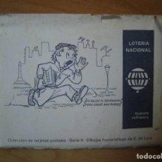 Postales: JUEGO DOCE POSTALES LOTERÍA NACIONAL SERIE K NUEVOS REFRANES. Lote 144904690