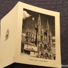 Postales: TARGETA DE FELICES PASCUAS DESDOBRÁVEL. EDITADO EN ESPAÑA, CIRCULADO. AÑO 1952. Lote 143352866