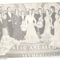Postales: ANTIGUA POSTAL RECUERDO PATIO ANDALUZ SEVILLA FLAMENCO OLD POSTCARD CC00184. Lote 144093346