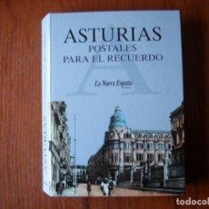 Postales: ASTURIAS POSTALES PARA EL RECUERDO. Lote 145981898