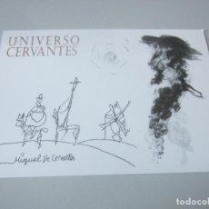 Postales: POSTAL LA TARJETA DEL CORREO QUIJOTE. Lote 146628946