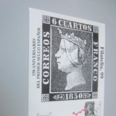Postales: POSTAL 6 CUARTOS FRANCO. Lote 146629014