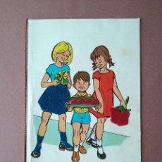 Postales: POSTAL INFANTIL. DÍA DE SAN JOSÉ. MADRID 1974.. Lote 147524854