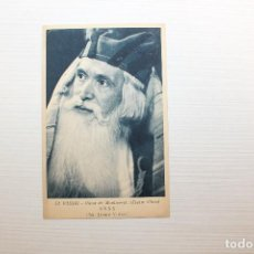 Postales: POSTAL LA PASSIÓ, OLESA DE MONTSERRAT, ANÁS, SR. JOSEP VIÑAS. Lote 148433490