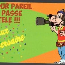 Postales: UN JOUR PAREIL ON LE PASSE A LA TELE!!! - JOYEUX ANNIVERSAIRE. Lote 151711498