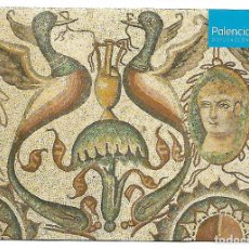 Postales: POSTAL DETALLE MOSAICO DEL OECUS VILLA ROMANA LA OLMEDA PEDROSA DE LA VEGA PALENCIA EDITA DIPUTACION. Lote 152446702