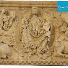 Postales: POSTAL DETALLE DEL FRISO IGLESIA DE SANTIADO CARRION DE LOS CONDES EDITA DIPUTACION DE PALENCIA. Lote 152447242