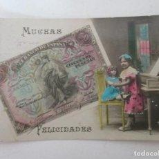 Postales: ANTIGUA POSTAL - MUCHAS FELICIDADES - BILLETE DE CINCUENTA PESETAS - AÑO 1906. Lote 155737354