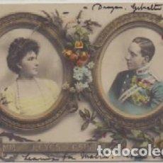 Postales: POSTAL DE S.S. M.M. REYES DE ESPAÑA P-MONAR-062. Lote 156474878