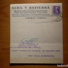 Postales: TARJETA POSTAL COMERCIAL - ACHA BASTERRA - GUIPUZCOA - AÑO 1939 - CENSURA MILITAR EIBAR. Lote 156677270
