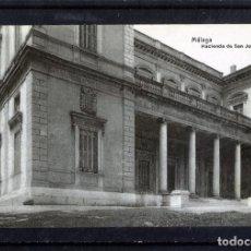 Postales: POSTAL DE MALAGA=HACIENDA DE SAN JOSÉ=EDICIÓN DOMINGO DEL RIO-LEER DESCRIPCIÓN-VER FOTO ADICIONAL.. Lote 156800338