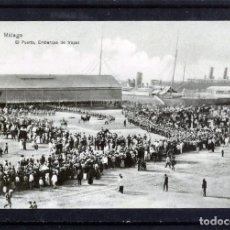 Postales: POSTAL DE MALAGA=EL PUERTO,EMBARQUE DE TROPAS=EDICIÓN DOMINGO DEL RIO-LEER DESCRIPCIÓN-VER FOTO . . Lote 156800986