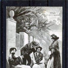 Postales: POSTAL DE MALAGA=UN SECRETO AGRADABLE=EDICIÓN DOMINGO DEL RIO-LEER DECRIPCIÓN-VER FOTO ADICIONAL .. Lote 156801798
