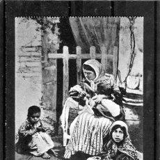 Postales: POSTAL DE MALAGA=GITANA VENDEDORA DE ENCAJES-LEER DESCRIPCIÓN-VER FOTO ADICIONAL DEL REVERSO .. Lote 156803086
