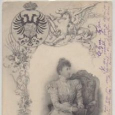 Postales: POSTAL DE S.M. MARIA CRISTINA REINA REGENTE P-MONAR-085. Lote 156805610
