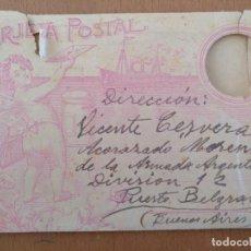 Postales: SOBRE TARJETA POSTAL ACORAZADO MORENO ARMADA ARGENTINA PUERTO BELGRANO (BUENOS AIRES). Lote 157004474