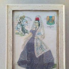 Postales: ANDALUCIA. ANTIGUA POSTAL BORDADA ENMARCADA CON CRISTAL DE EPOCA.. Lote 158392962