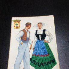 Postales: BONITA POSTAL - VASCONGADAS - PAREJA ATAVIADOS CON TRAJE TIPICO REGIONAL CON RELIEVE. Lote 159728449