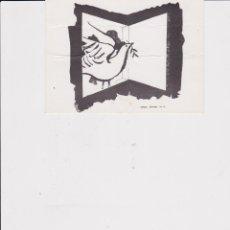Postales: TARJETA EXIGIENDO RETIRADA TROPAS ESPAÑOLAS DE LA GUERRA DEL GOLFO. 1991. Lote 161162178