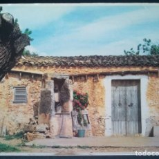 Postales: CTC - POSTAL Nº 439 COLECCION MEDITERRANIA - FOTOGRAFIA RICARD PLA BOADA - SIN CIRCULAR. Lote 161462042
