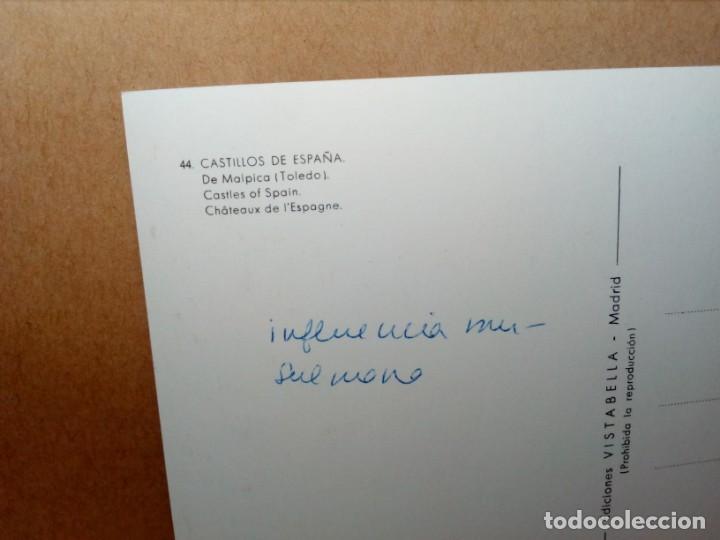 Postales: LOTE 5 POSTALES (SIN CIRCULAR) CASTILLOS Y MONASTERIOS DE ESPAÑA (AÑOS 70) - REF: 210/220 - Foto 3 - 162933618