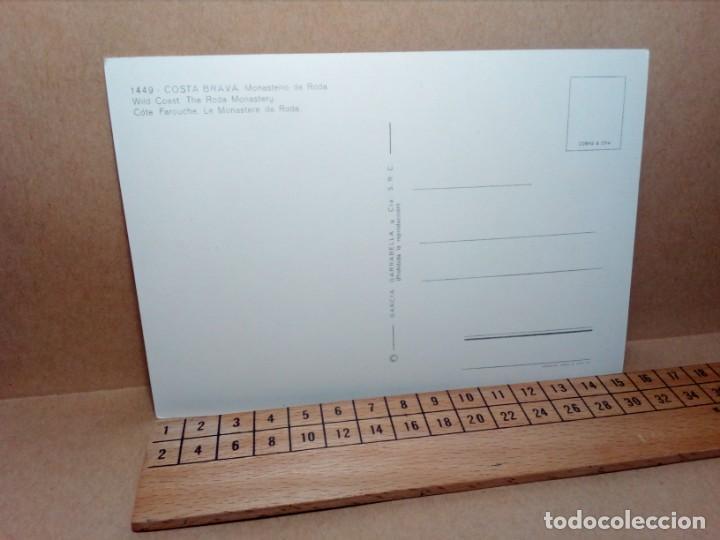 Postales: LOTE 5 POSTALES (SIN CIRCULAR) CASTILLOS Y MONASTERIOS DE ESPAÑA (AÑOS 70) - REF: 210/220 - Foto 14 - 162933618