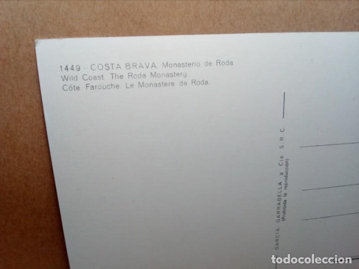 Postales: LOTE 5 POSTALES (SIN CIRCULAR) CASTILLOS Y MONASTERIOS DE ESPAÑA (AÑOS 70) - REF: 210/220 - Foto 15 - 162933618