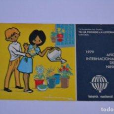 Postales: POSTAL DE LA LOTERIA NACIONAL DE 1979. Lote 163244858