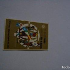 Postales: POSTAL DE LA LOTERIA NACIONAL DE 1979. Lote 163246182