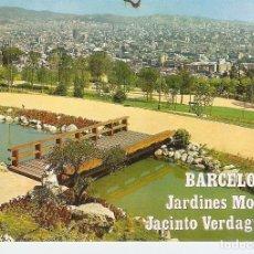 Postales: POSTAL 030322 : BARCELONA. JARDINES MOSEN JACINTO VERDAGUER. Lote 55594668