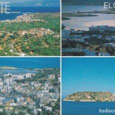 Postales: POSTAL B5209: GRECIA. ATENAS. Lote 127173756