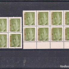 Postales: ATMS.. Lote 164836022
