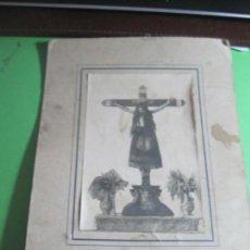 Postales: ANTIGUA FOTO O POSTAL SANTISIMO CRISTO DEL CALOCO EL ESPINAR SEGOVIA-REF-P-78. Lote 164921482