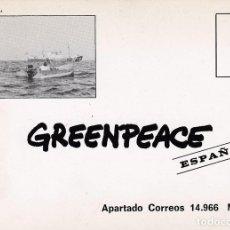 Postales: POSTAL B7967: BOLETIN DE COLABORADOR GREENPEACE. Lote 139295330