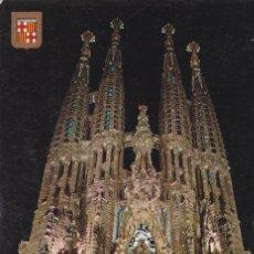 Postales: POSTAL B9894: BARCELONA: TEMPLO LA SAGRADA FAMILIA. Lote 149533520