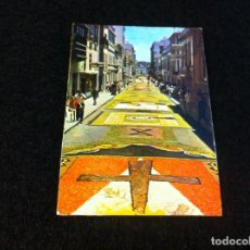 Postales: IMAGEN SOBRE CARTÓN GRUESO. SANTA CRUZ DE TENERIFE. CORPUS CHRISTI. 1976. 9,5 X 6,5CM. Lote 165454194