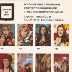 Postales: POSTAL B10754: POSTALES TRES DIMENSIONES: DIVERSOS ASPECTOS. Lote 151438737
